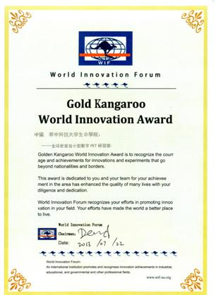 Golden Kangaroo World Innovation Award