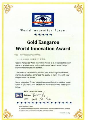 Golden Kangaroo World Innovation Award